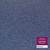 Гомогенный линолеум Tarkett  iQ Melodia 2647