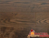 Массив доска Amber Wood Organic Ясень Кофе 125 мм