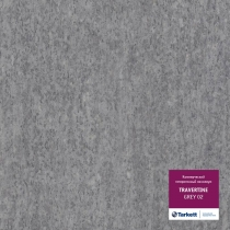 Гетерогенный линолеум Tarkett  Travertine Grey 02